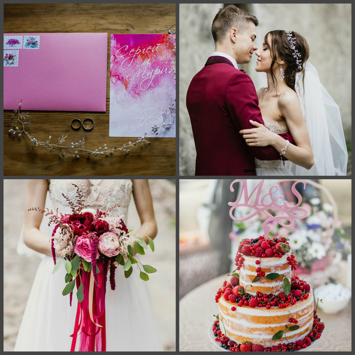 svadba-mashi-i-sergeya-perfectday-svadby-meropriyatiya-prazdniki-v-tallinne-2